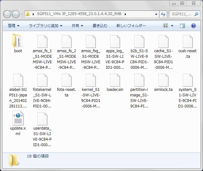 FTFファイルの素の入手が完了