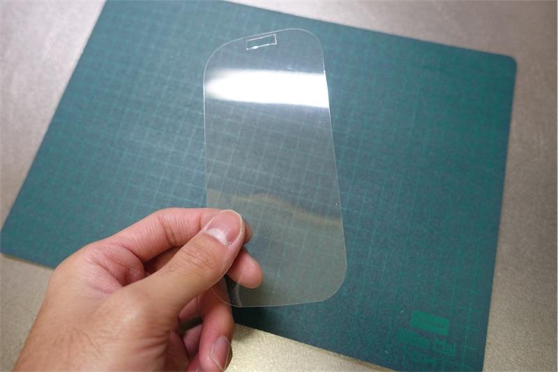 画面保護フィルムを自作