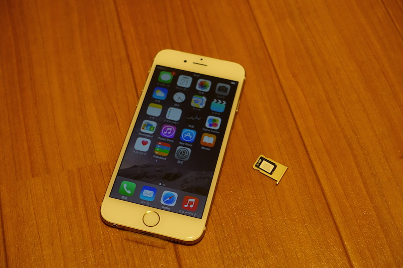 auでiPhone用回線をお安く入手