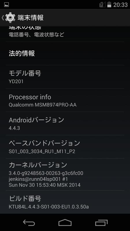 YotaPhone2_YD201