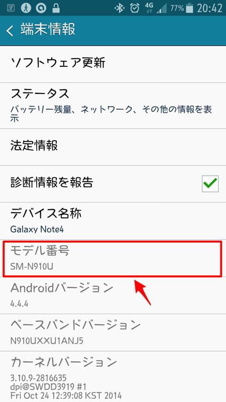 SamMobileの利用方法