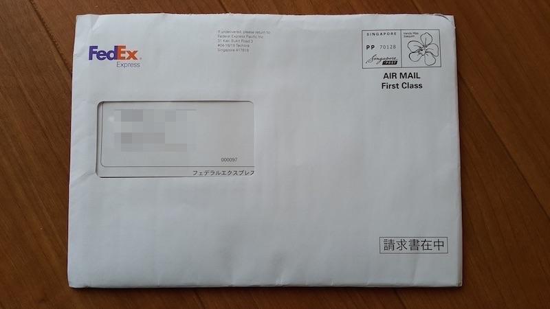 FedExでスマホを個人輸入