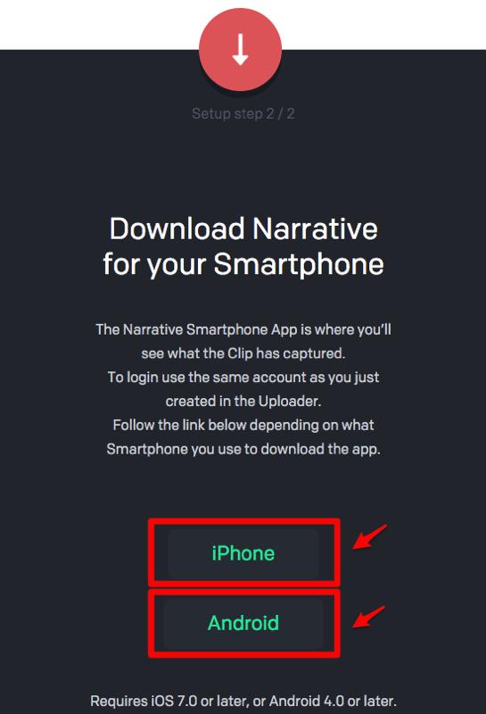Narrative Clipの初期設定