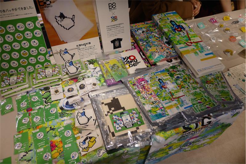 ITmediaニュース 読者感謝祭