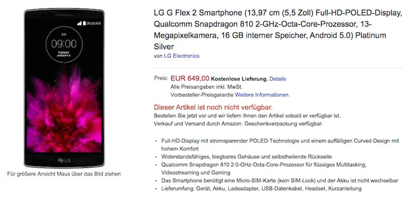LG G Flex2の予約情報