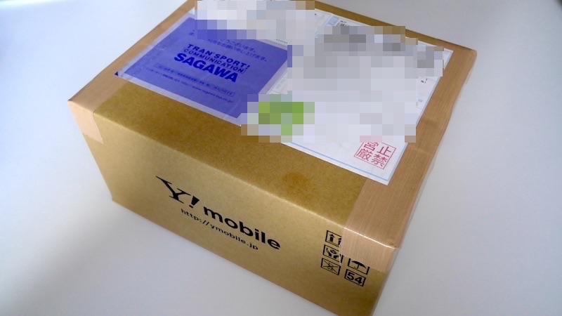 Y!mobileアウトレットで購入した中古のNexus5