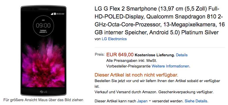 LG G Flex 2の価格情報