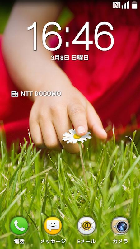 LG G2 miniの中身