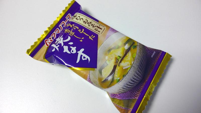 アマノフーズのフリーズドライお味噌汁