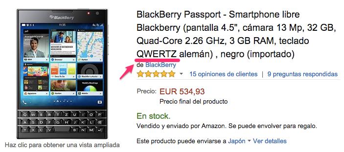 Amazon.esでのBlackBerry Passportの販売価格