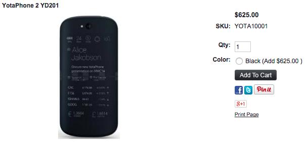 1ShopMobileでのYotaPhone2の販売価格