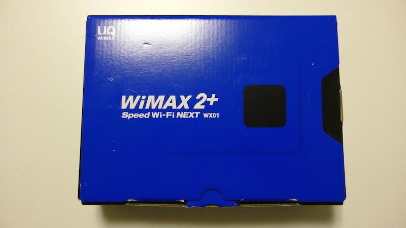 WX01の開封の儀