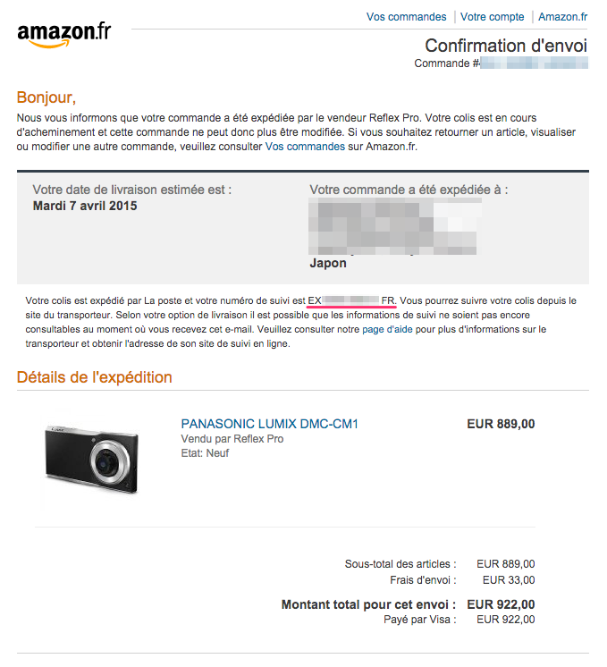 Amazon.frでCM1を買ってみた