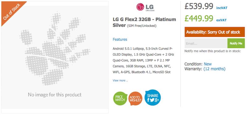 HandtecでLG G Flex 2の販売価格が公開