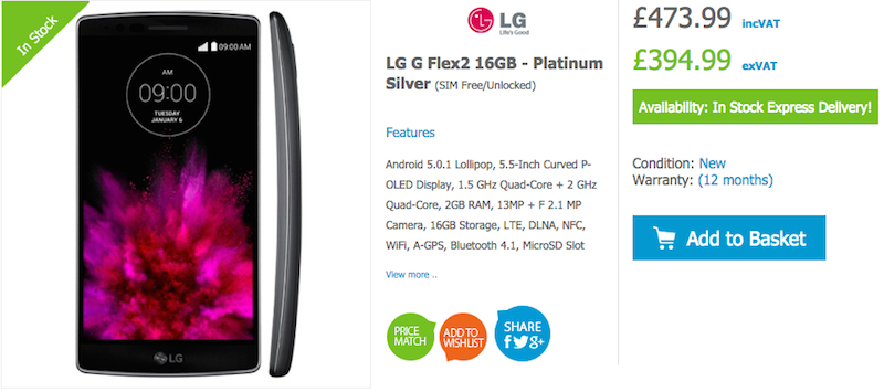 LG G Flex 2の価格情報まとめ