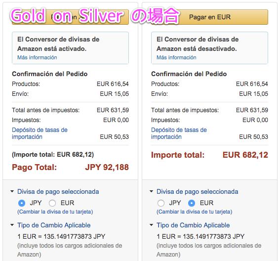 HTC One M9の価格情報