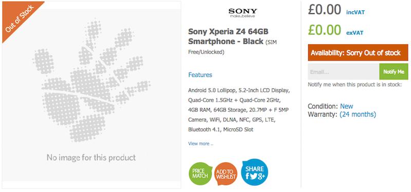 HandtecのXperia Z4の商品ページ