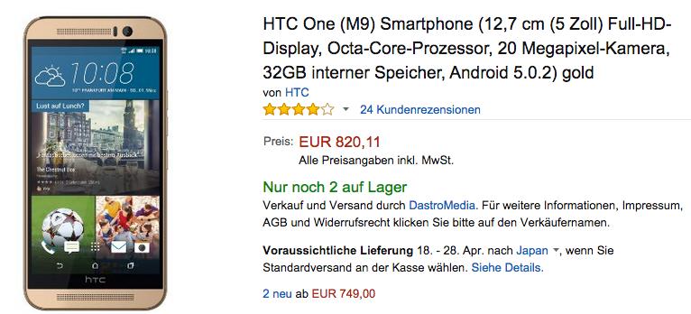 HTC One M9 Goldの販売情報