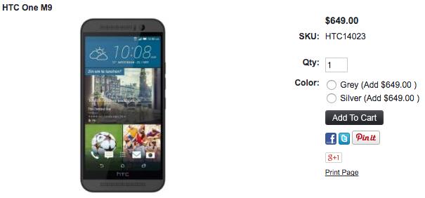 HTC One M9の1ShopMobile.comでの価格情報