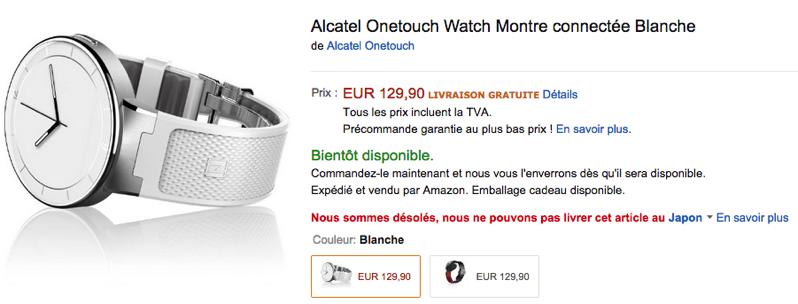 Alcatel Onetouch WatchがAmazon.frにて予約受付中