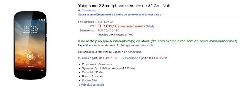 YotaPhone2がAmazon.frで値下げ