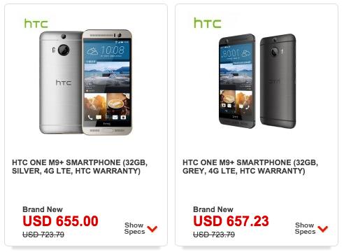 iPmartでHTC One M9+が2カラー取扱中