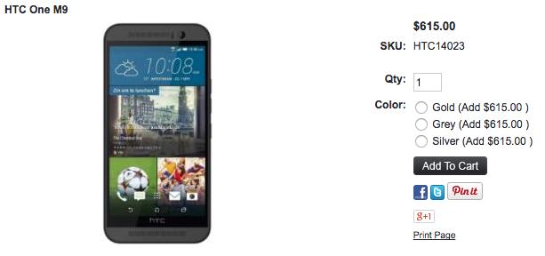 HTC One M9が1ShopMobile.comで値下げ