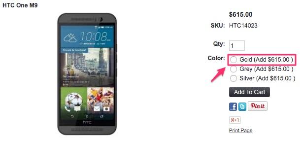 HTC One M9のGoldが入荷
