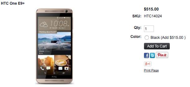 HTC One E9+が1ShopMobile.comで取扱い開始