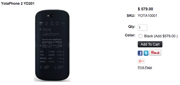 YotaPhone 2が1ShopMobile.comで値下げ