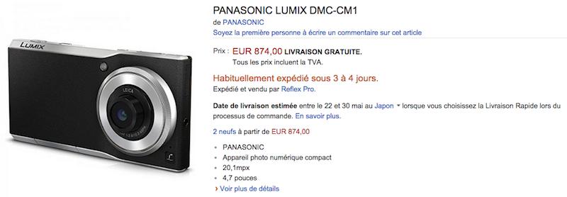 LUMIX DMC-CM1の価格情報
