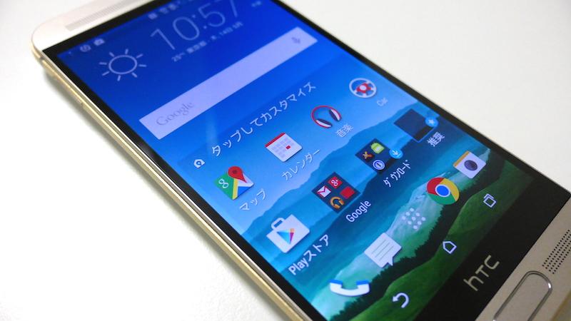 HTC One M9+のベンチマークスコアとCPUの動作状況