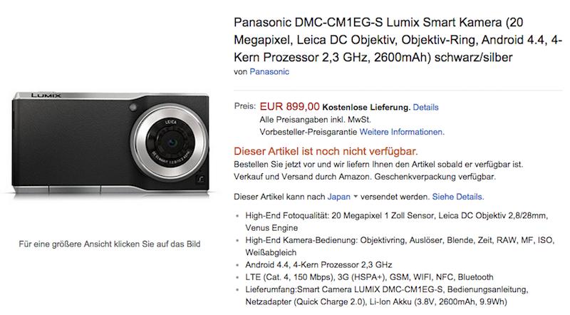 Amazon.deでLumix DMC-CM1の予約を正式に開始