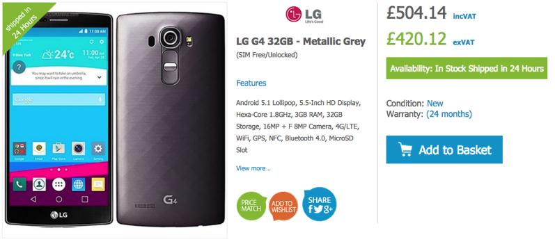 HandtecでLG G4が発売