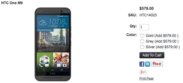 1ShopMobile.comにてHTC One M9が値下げ