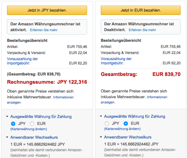 Amazon.deでDMC-CM1が販売開始