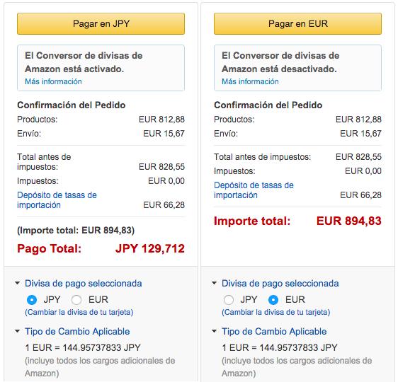 Amazon.esでもDMC-CM1が販売開始