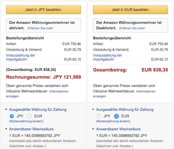 Amazon.deでのDMC-CM1の販売価格