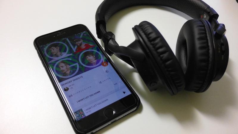 iPhoneでGoogle Play Musicを楽しむ方法