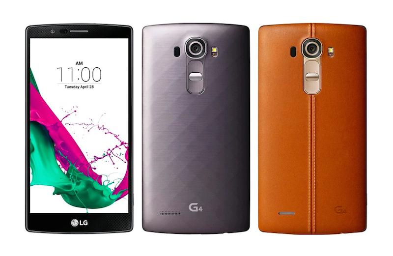 LG G4の購入費用情報