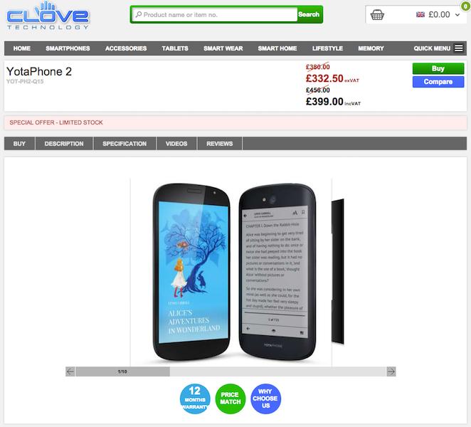 CloveでYotaPhone 2が在庫限りの特別割引実施中