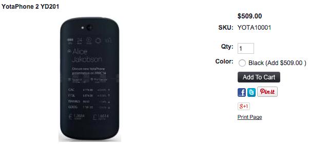 1ShopMobile.comでYotaPhone2が大幅に値下げ