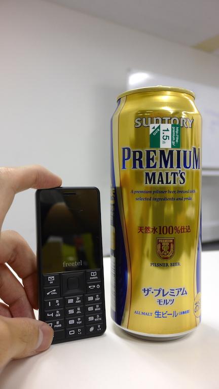 freetel Simple 外観レビュー
