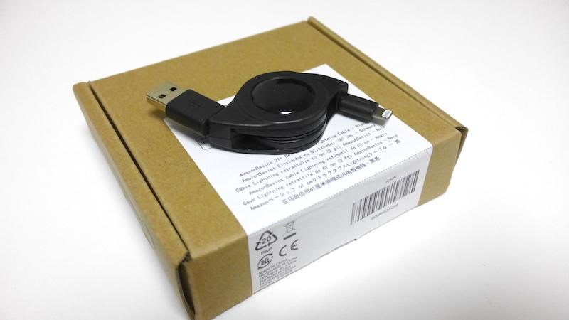 Amazonベーシック 巻取り式 ライトニングUSB充電ケーブル