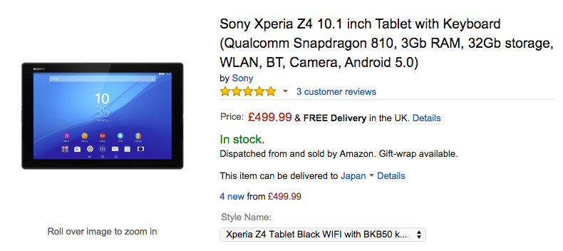 Amazon.co.ukにXperia Z4 Tablet SGP712が入荷