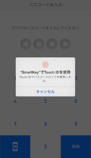 IIJ SmartKey