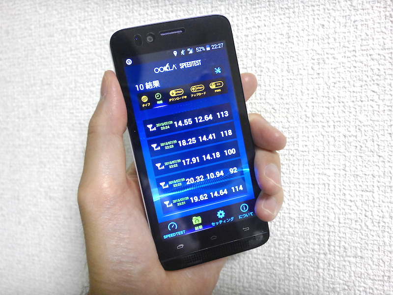 FREETEL SIMの通信速度測定