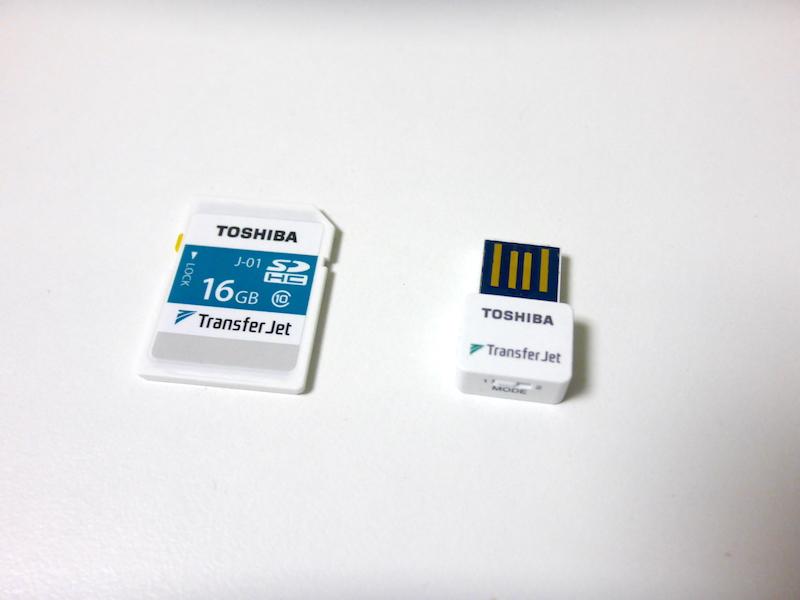 TransferJet対応SDカードの快適具合を検証
