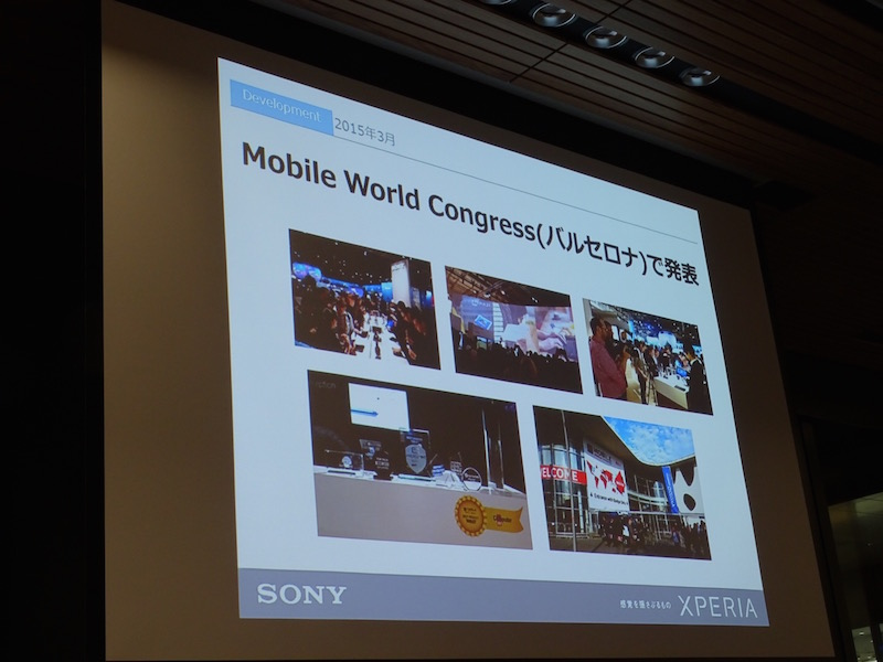 Xperia Z4 Tablet アンバサダーミーティング