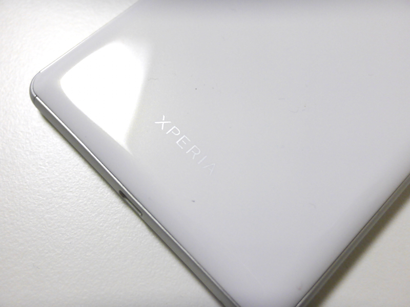 Xperia C5 Ultra Dual E5563